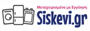 Siskevi.gr