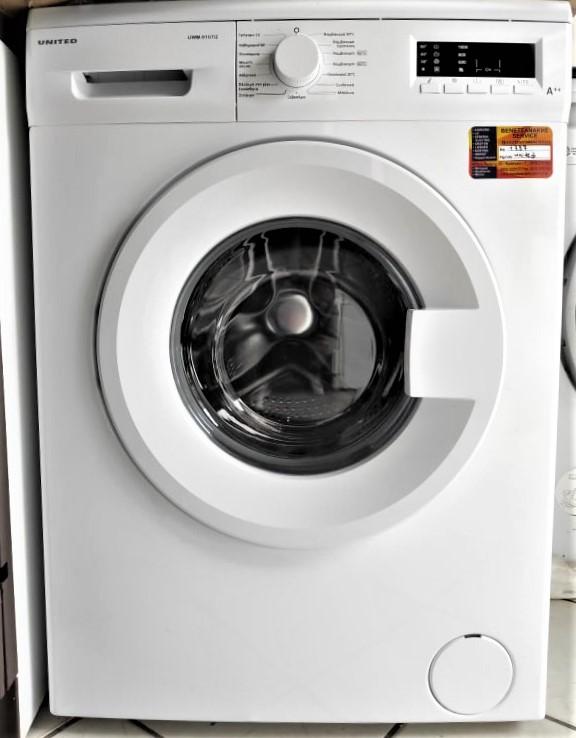 πλυντηριο ρουχων united 1337